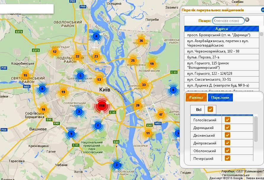Скріншот з сайту mapa.ktps.kiev.ua:8080