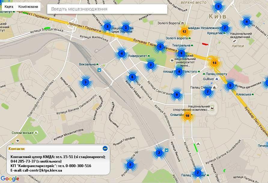 Скриншот с сайта mapa.ktps.kiev.ua:8080
