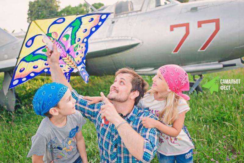Фото: facebook.com/Самальот_fest 3