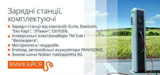 Фото: pluginua.org