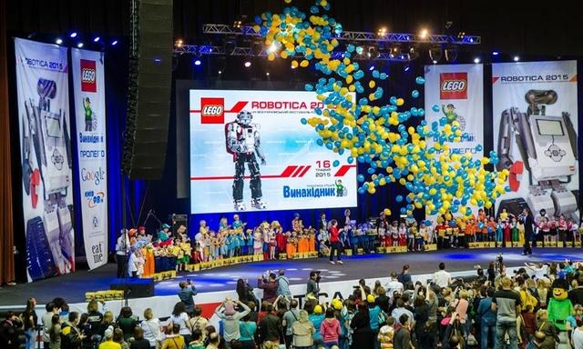 Фото: facebook.com/pg/Roboticainua