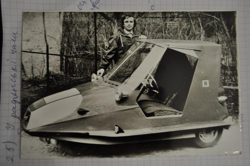 «Пульсар» — перший автомобіль Едуарда Рудіка. Фото: avtopogliad.com.ua