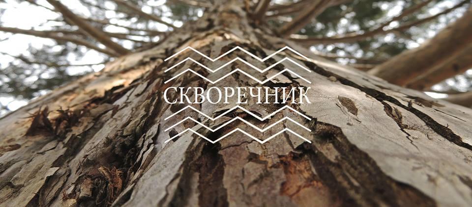 Фото: facebook.com/skvorechnikcafe