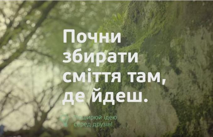 Кадр з відео: Molodiya Festival/youtube.com