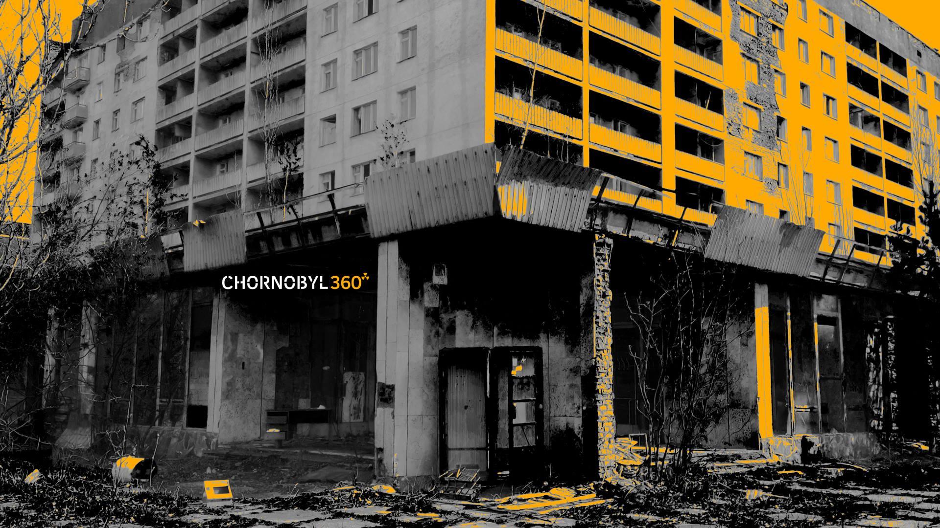 Город-призрак Припять возле Чернобыльской АЭС. Фото: facebook.com/chernobyl360VR