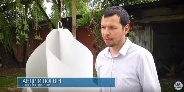 Кадр із відео: UA: СУМИ / youtube.com