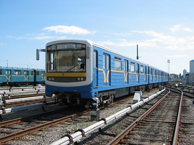 Фото: metro.kiev.ua