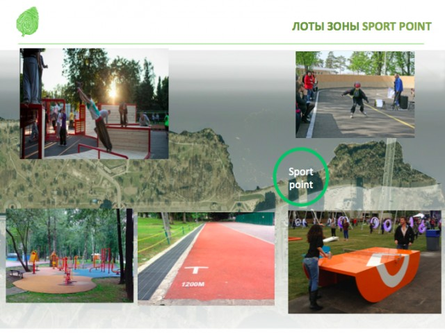 Парк «Наталка». Фото: dreamkyiv.com