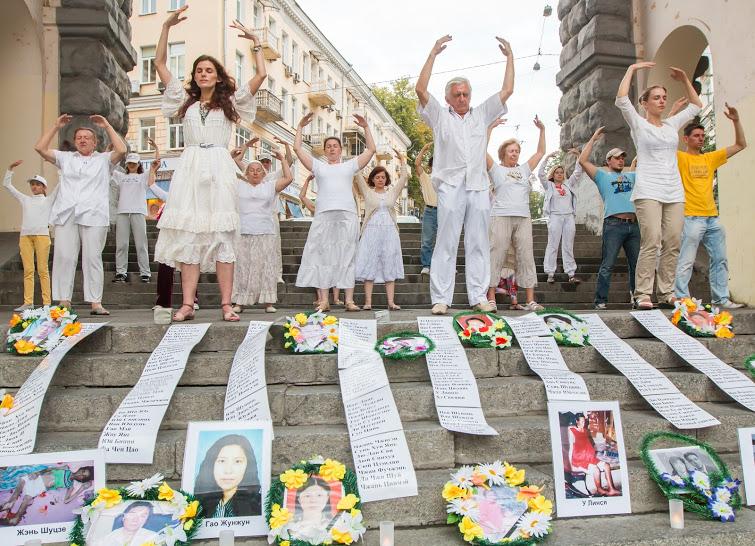 Кияни виступили проти репрфКиевляне выступили против репрессий своих единомышленников в Китае, 20 июля 2015 года Фото: EpochTimes.com.uaесій своїх однодумців у Китаї, 20 липня 2015 р. Фото: EpochTimes.com.ua