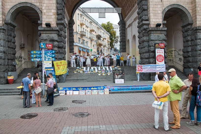 Киевляне выступили против репрессий своих единомышленников в Китае, 20 июля 2015 года Фото: EpochTimes.com.ua