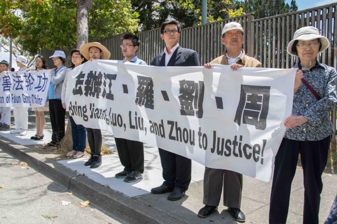 Послідовники Фалунь Дафа району затоки Сан-Франциско зібралися навпроти китайського консульства по вулиці Лагуна 1 липня, щоб підтримати судові процеси проти диктатора Цзян Цземіня. Фото: Mark Cao/Epoch Times