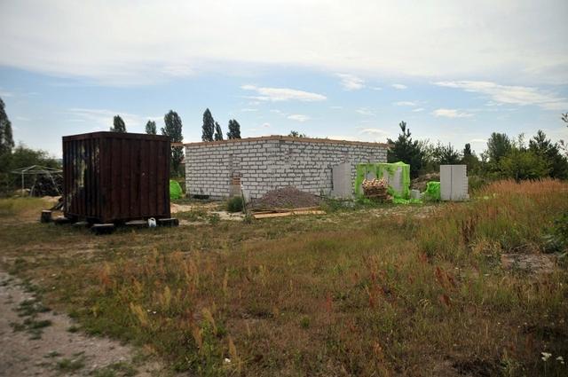 Фото: life.pravda.com.ua