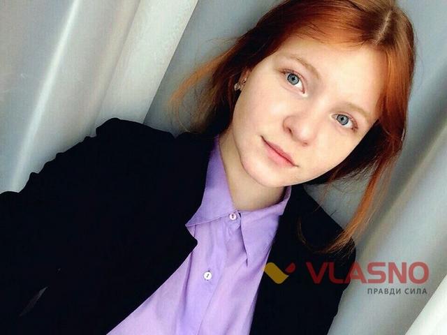 Фото: vlasno.info