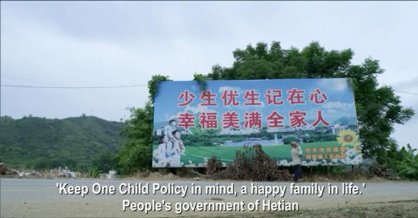 Уряд пропагує політику однієї дитини. Скріншот: Vimeo