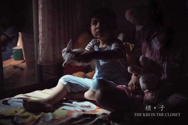 Додо і кролик. Скріншот: Vimeo