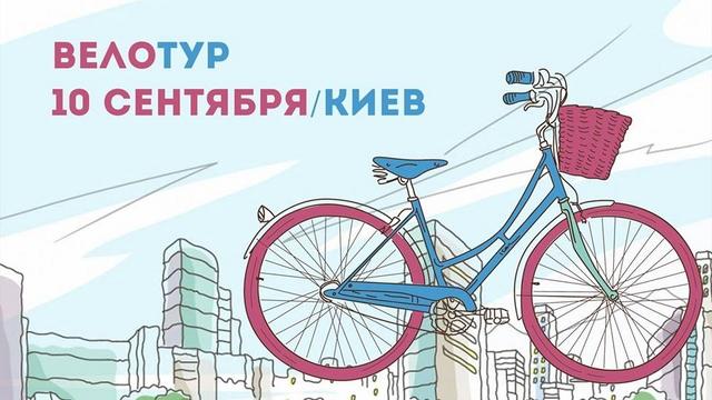 Фото: facebook.com/events