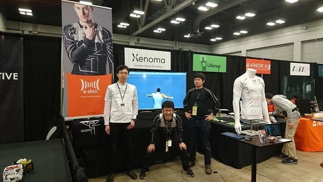 Фото: Xenoma Inc./facebook.com