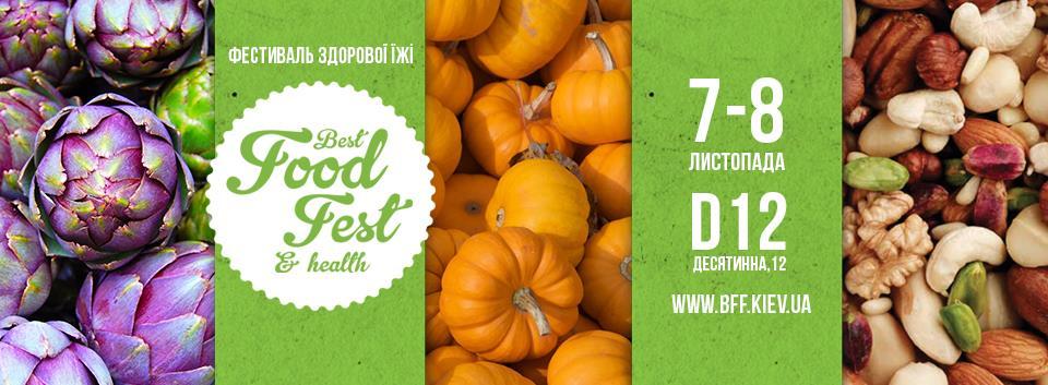 """Фото: Фестиваль Здорової Їжі """"Best Food Fest""""/facebook.com"""