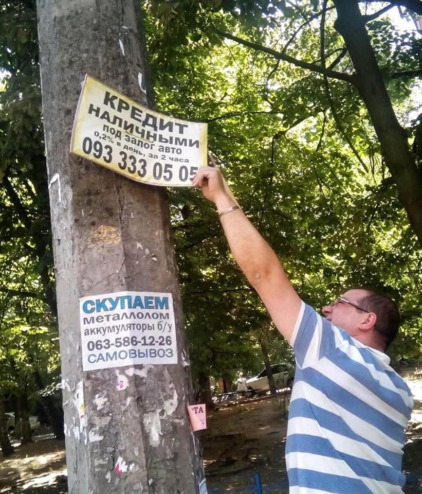 Знімок спільноти «Чистий стовп». Фото: facebook.com/saveposts