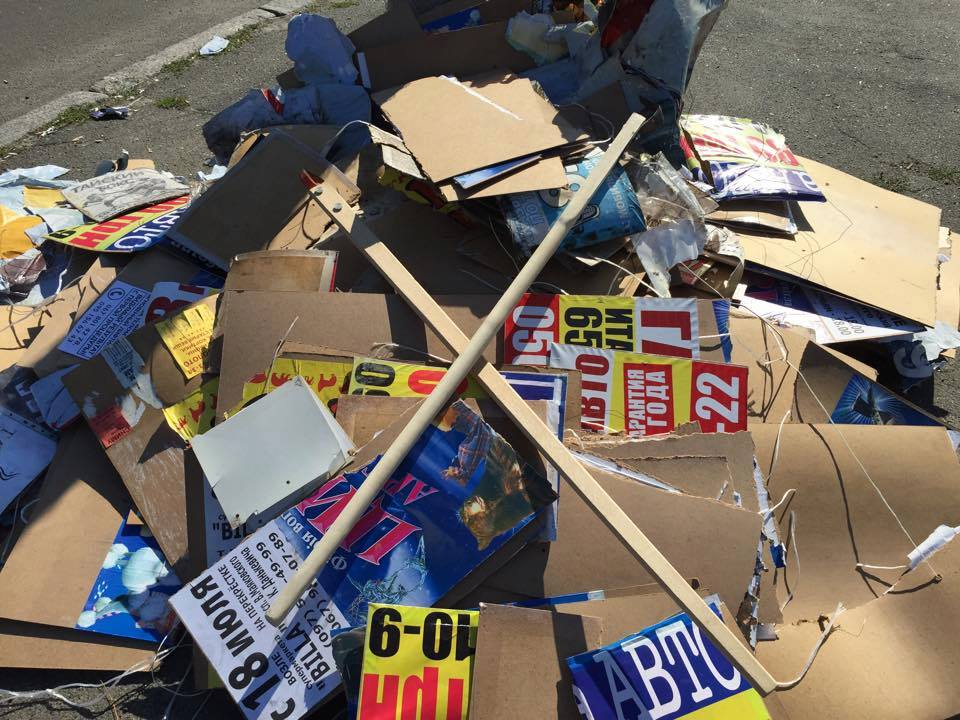 Снимок сообщества «Чистый столб». Фото: facebook.com/saveposts