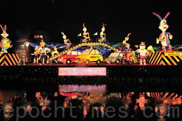 Фестиваль ліхтарів на Тайвані. Лютий 2011 р. Фото: The Epoch Times