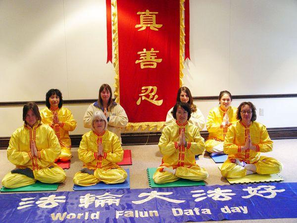 Вітання від послідовників Фалуньгун штату Вісконсин (США)