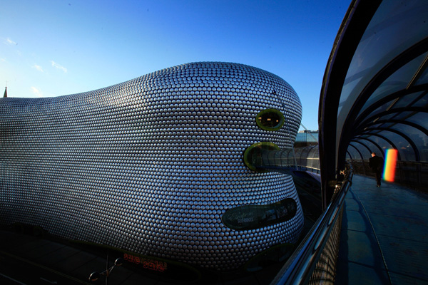 Торговий центр Selfridges в Бірмінгемі (Англія). Фото: Christopher Furlong / Getty Images