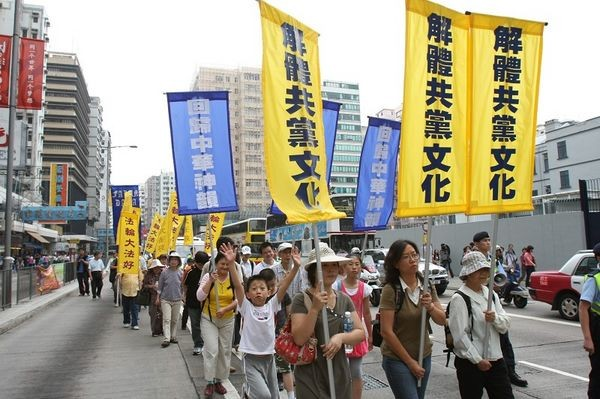 Гонконг. 1 мая местные последователи Фалуньгун провели шествие и митинг, призывая китайские власти остановить репрессии Фалуньгун. Фото: Ли Мин/ The Epoch Times