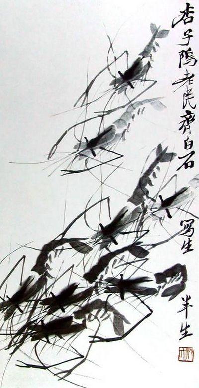 Раки. 1951 р. Художник: Ці Байши
