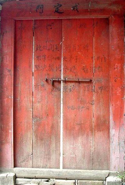 Двері однієї з хатин відлюдника замкнені зовні. На них написано: «Категорично не приймаю відвідувачів. Будь ласка, проявіть милосердя. Тисяча вибачень». Гори Чжуннаньшань у Китайській Народній Республіці. Фото з kanzhongguo.com