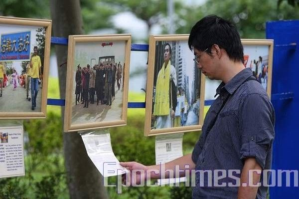 Фотографии, рассказывающие о ситуации преследования Фалуньгун в Китае. 20 июля. Тайбэй (Тайвань). Фото: Ван Жэньцзюн/ The Epoch Times