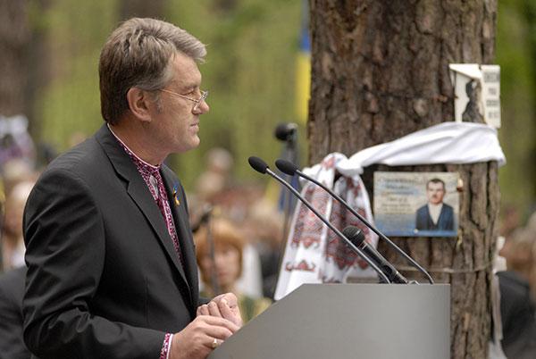 Президент Украины Виктор Ющенко принял участие в Дне памяти жертв политических репрессий. Фото: Владимир Бородин/The Epoch Times