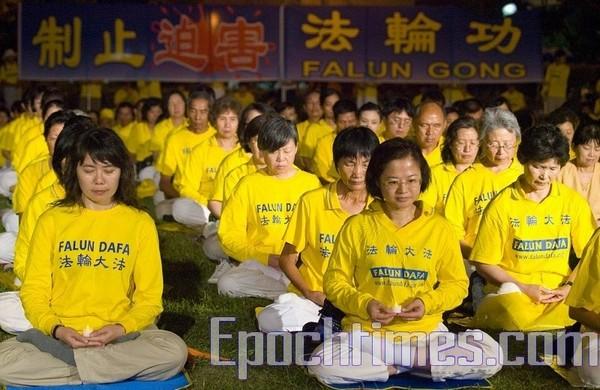 Медитація послідовників Фалуньгун. Тайвань. Липень 2010 р. Фото: The Epoch Times