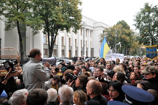 Демонстрация против регистрации проекта закона «О языках в Украине» состоялась в Киеве 4 октября 2010 года. Фото: Владимир Бородин/The Epoch Times