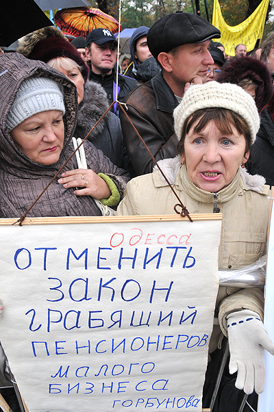 Предприниматели выступили против принятия правительственного проекта Налогового кодекса и увеличения пенсионного возраста возле здания Верховной Рады Украины 21 октября 2010 года. Фото: Владимир Бородин/The Epoch Times