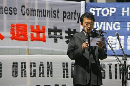 Представник Центру допомоги виходу з КПК пан Ван Пен. Фото: Чень Мін/Велика Епоха
