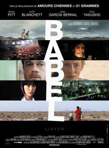 Афіша фільму Вавілон» / Babel. Фото: kinokadr.ru