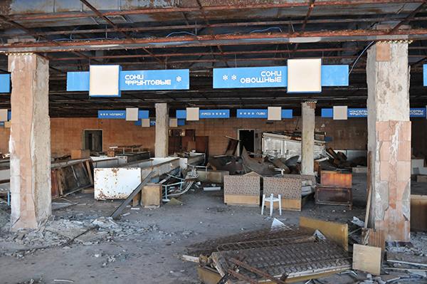 Магазин в Припяти. Фото: Владимир Бородин/The Epoch Times