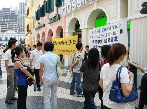Макао. Мероприятия, посвящённые Всемирному Дню Фалунь Дафа. Фото с minghui.org
