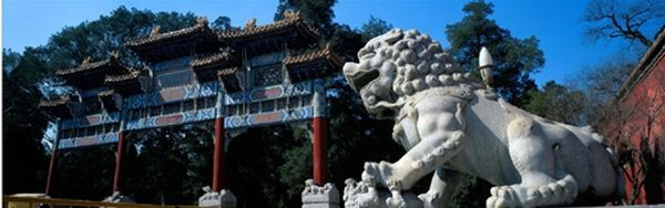 Императорский «запретный город» Гугун. Фото с secretchina.com