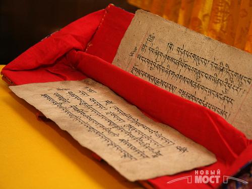 Рукописи. Фото: ИА НОВЫЙ МОСТ
