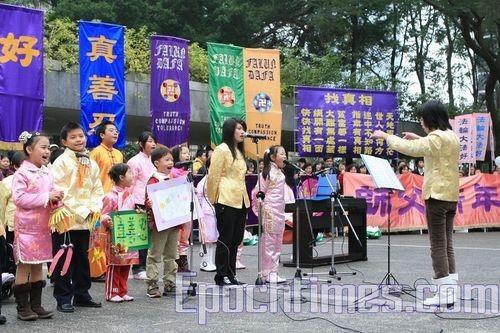 Юные последователи «Фалуньгун» исполняют песню. Фото Ли Мин/Великая Эпоха
