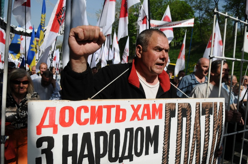 Марш опозиційних партій БЮТ та Фронт змін пройшов у Києві 27 квітня 2012 року. Фото: Володимир Бородін / The Epoch Times Україна