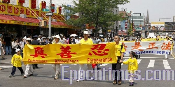 14 июня, Нью-Йорк. Шествие последователей Фалуньгун. Надпись на транспаранте: «Истина Доброта Терпение». Фото: The Epoch Times