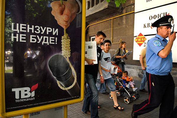 Марш проти цензури провели журналісти в Києві 6 червня. Фото: Володимир Бородін / Велика Епоха