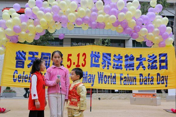 Юные последователи Фалуньгун декламируют стихи из сборника «Хун Инь». Фото: Чен Мин/ The Epoch Times