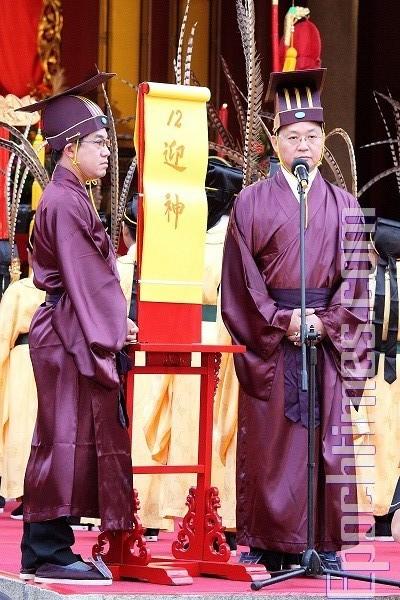 Церемония празднования дня рождения Конфуция. Тайбэй. Тайбэй, Тайвань. 28 сентября 2009 год. Фото: The Epoch Times