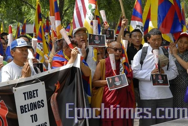 17 июня. Нью-Йорк. Акция протеста против жестокого подавления тибетцев китайской компартией, а также против проведения в Тибете эстафеты Олимпийского огня. Фото: Дай Бин/The Epoch Times