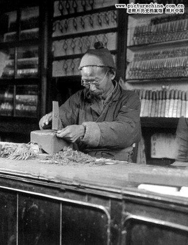 Магазин по продаже ножей и ножниц. Начальный период Китайской республики. Фото с aboluowang.com