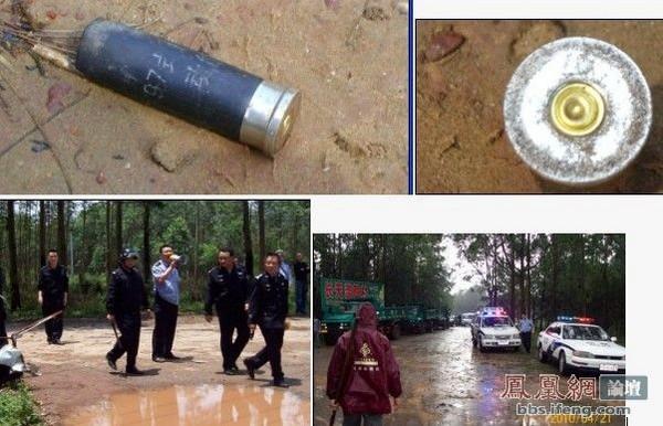 Поліція відкрила вогонь по селянам. Гуансі-Чжуанський автономний район. 21 квітня 2010 р. Фото з epochtimes.com